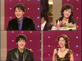 MBC演技大賞 2002_c0026824_13441145.jpg