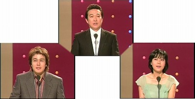 MBC演技大賞 2002_c0026824_14283090.jpg