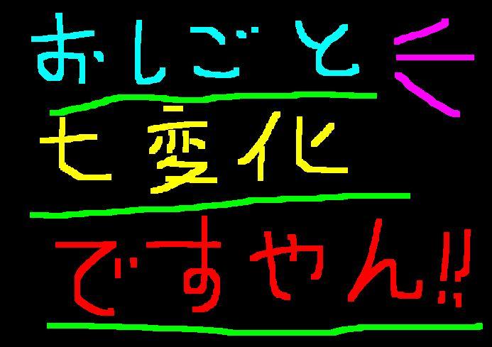 f0056935_2124621.jpg