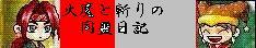 a0055638_1926416.jpg