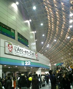 L\'Arc~en~Ciel 東京ドームより帰還!_c0036138_2029769.jpg