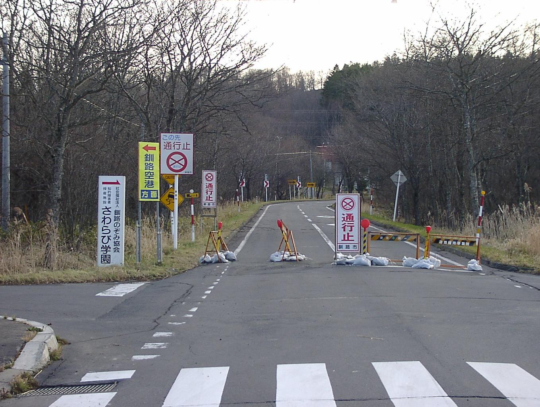 冬の通行止め_f0113639_1611538.jpg