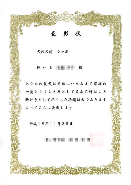 c0075842_2011421.jpg