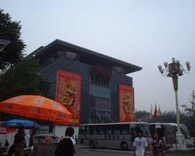 北京閑話 お買い物編_a0084343_14511344.jpg