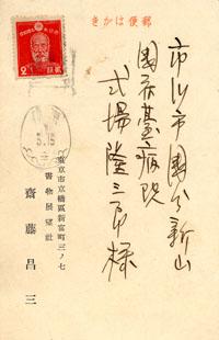 b0081843_19482383.jpg
