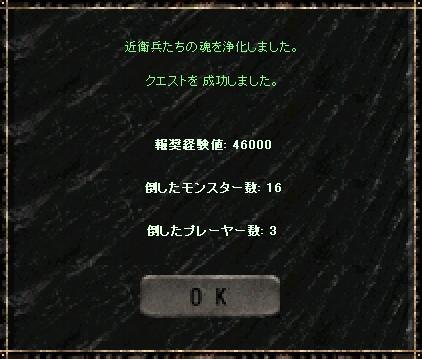 a0075647_2441251.jpg