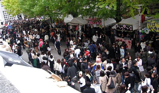 「大学 文化祭」の画像検索結果