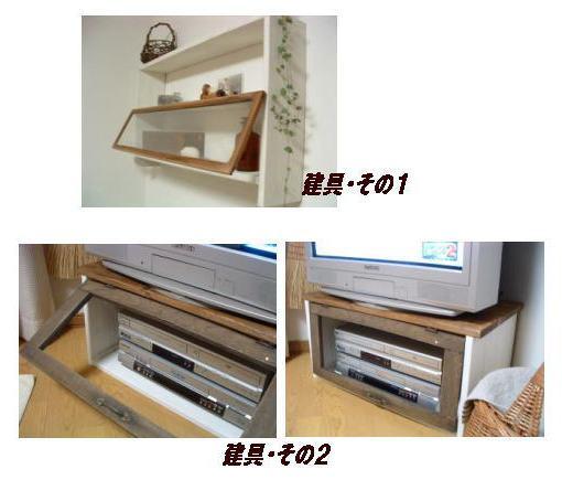 b0105359_19493648.jpg