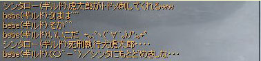 c0085060_1573058.jpg