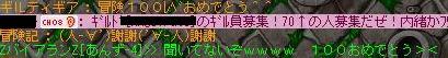 d0087263_16413546.jpg