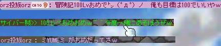 d0087263_16414980.jpg