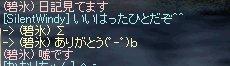 b0107468_17275613.jpg