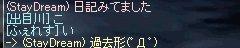 b0107468_1728188.jpg