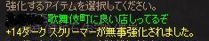 b0078183_11534713.jpg
