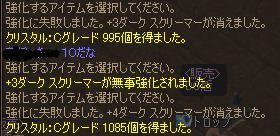 b0078183_1156671.jpg