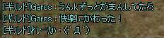d0053884_2123647.jpg