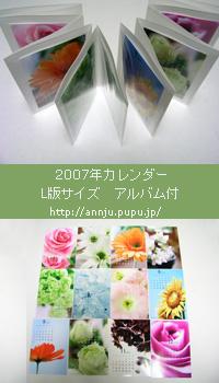 c0051385_2203553.jpg