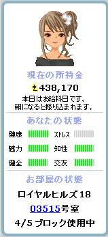 c0087387_87594.jpg