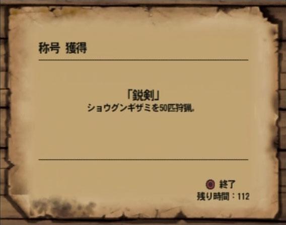 e0069487_12475393.jpg