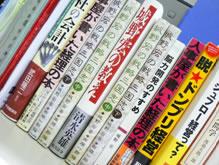 93号:今、城野宏先生の著書にはまっています_e0100687_15442883.jpg