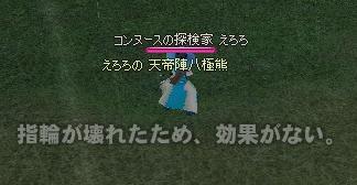 d0035190_0175932.jpg