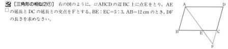b0072292_2325392.jpg