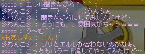 b0085193_1312472.jpg