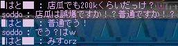 b0085193_2154742.jpg