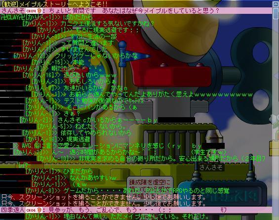 b0096204_235827.jpg