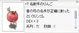 e0092504_0494099.jpg