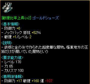 b0078805_1430104.jpg