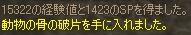 b0062614_0453949.jpg