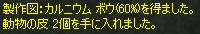 b0062614_0473527.jpg