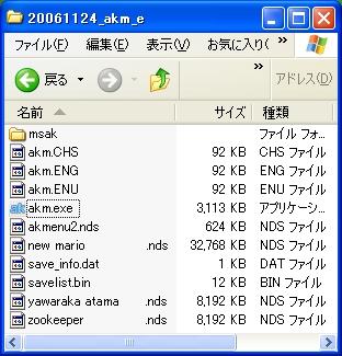 b0030122_6365999.jpg