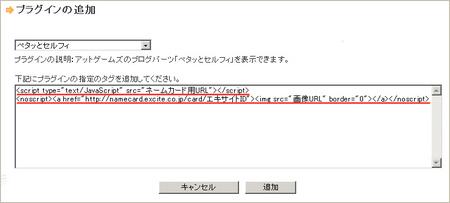 b0085023_16355595.jpg