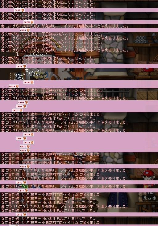 f0043225_21461080.jpg