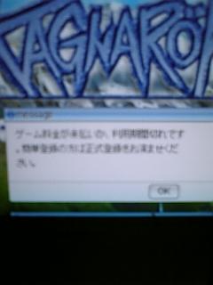 f0114528_0162685.jpg