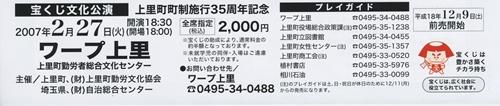 「羽田健太郎ファンタジーワールド」 _e0048332_69467.jpg