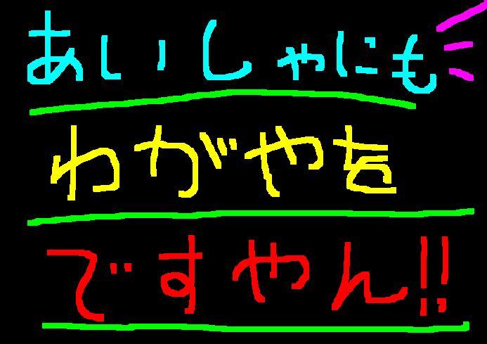f0056935_20351153.jpg
