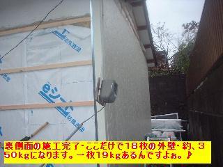 f0031037_20573960.jpg