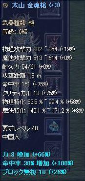 a0071140_2013371.jpg