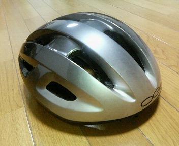 11年前のヘルメット_d0079440_22233583.jpg