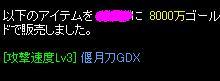 e0026344_15232157.jpg