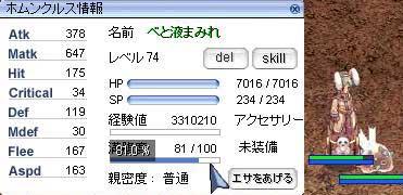 d0072446_18592882.jpg