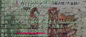 d0072446_19332345.jpg
