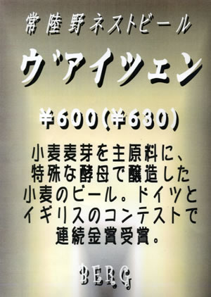 c0069047_0271953.jpg