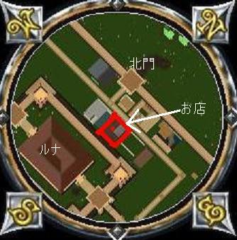 f0112549_1929861.jpg