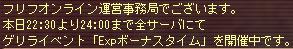 b0087451_1343839.jpg