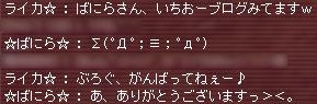b0087451_1423426.jpg
