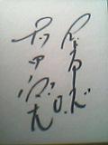 f0091153_1429978.jpg